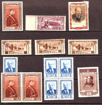 Old Asia  *  Mongolia Mint Group     == 14 ==
