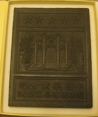 CATHAY PACIFIC Airlines MARCO POLO CLUB Gift CARVED COAL Chinese Tablet in Box!!