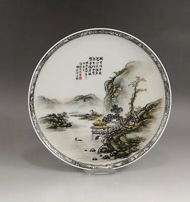 A rare/fine Chinese early 20C famille rose signed hanging plate-Republic