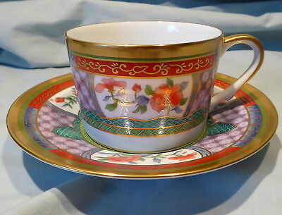 Christian Dior Byzantium Fine China Cup and Saucer
