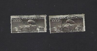 RUSSIA sc#C23 (1931) Used  Lot of 2