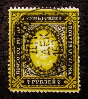 nystamps Russia Stamp # 40 Used Forgery? $750