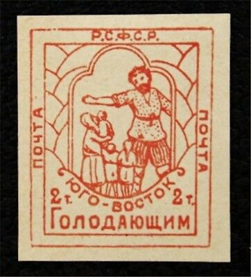 nystamps Russia Stamp # B31 Mint H NGAI $40