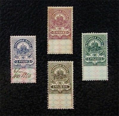 nystamps Russia Stamp Unlisted Rare