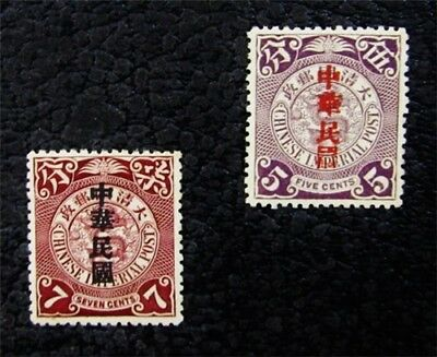 nystamps China Stamp # 151 152 Mint OG H $15