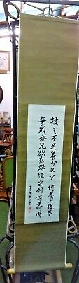 A Vintage Chinese Proverb/Poem Scroll Signed