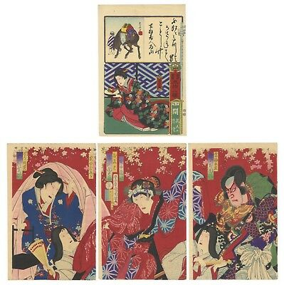 Original Japanese Woodblock Print, Ukiyo-e, Set of 2, Actor, Calligraphy, Beauty