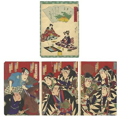 Original Japanese Woodblock Print, Ukiyo-e, Set of 2, Samurai, Tea Ceremony