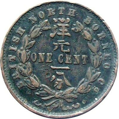 BRITISH NORTH BORNEO 1-CENT BRONZE PENNY 1888 Cat No̲ KM# 2 VF