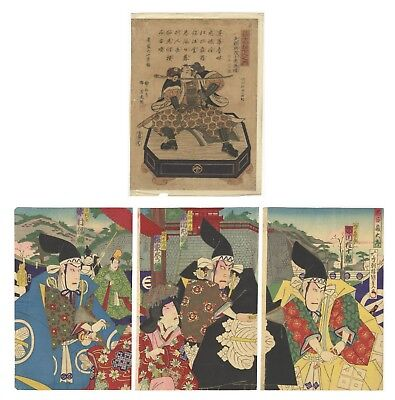 Original Japanese Woodblock Print, Ukiyo-e, Set of 2, Faithful Samurai, Actors