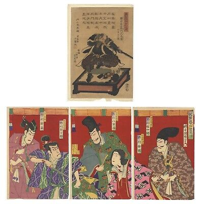 Original Japanese Woodblock Print, Ukiyo-e, Set of 2, Faithful Samurai, Theatre
