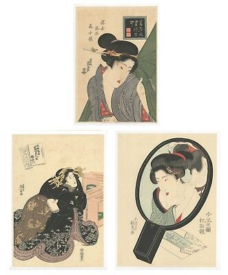Reproduction Japanese Woodblock Print, Ukiyo-e, Set of 3, Edo Beauty, Mirror