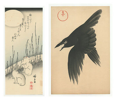 Reproduction Japanese Woodblock Print, Ukiyo-e, Set of 2, Rabbit, Moon, Crow