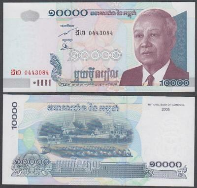 2005 National Bank of Cambodia 10,000 Riels (AU)