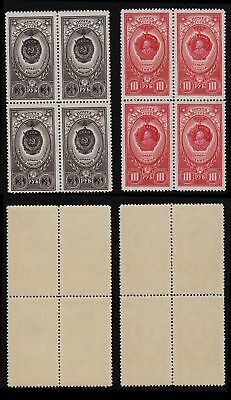 Russia USSR 1952 SC 1652 1654a  MNH block of 4 . c4961