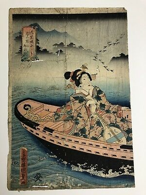 Japanese Woodblock Print Signed Partial