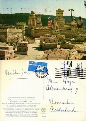 CPM Israel - Part of the Famous Reproduction of the City of Jerusalem (775494)