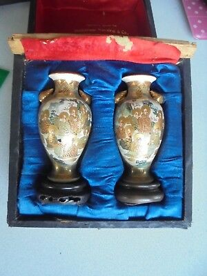 Pair of Antique Vintage Japanese Gilt Decorated Miniature Satsuma Vases Signed