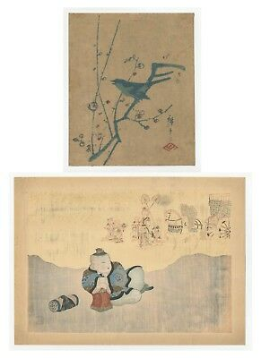 Original Japanese Woodblock Print, Ukiyo-e, Set of 2, Hiroshige, Bird, Dream