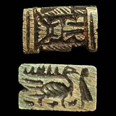Beautiful Ancient Egyptian Amulet 300 Bc (1)