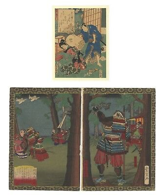 Original Japanese Woodblock Print, Ukiyo-e, Set of 2, Tale of Genji, Warrior
