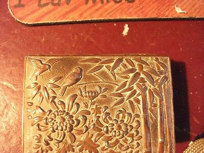 attractive Japanese copper? box container antique and makers marked