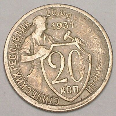 1931 Russia Russian 20 Kopeks Hammer and Sickle Workman Coin