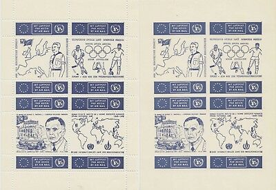Scouts 1968 european union, olympic games, ... 2 sheets perf. + imperf.