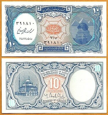 EGYPT ND (2006 ) UNC 10 Piastres Banknote Paper Money Bill  P- 191