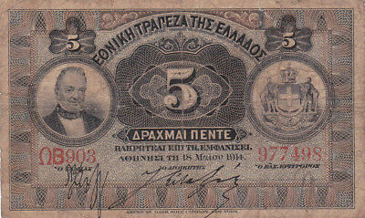 5 Drachmai Vg Banknote From  Greece 1914!pick-54!!!!rare