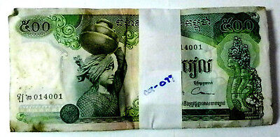 Cambodia 500 Riel 72 note pack damaged UNC 1974-5 issue  Scarce