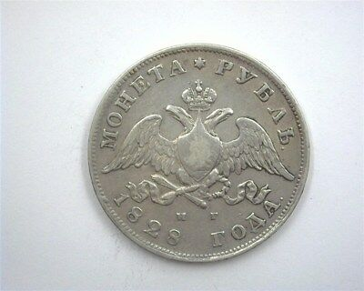 Russia 1828-Hг Silver Rouble  Choice Extremely Fine C#161 Rare!