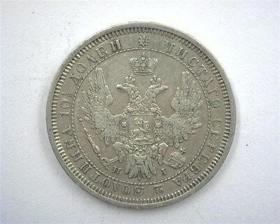 Russia 1855 Silver Poltina  About Uncirculated C#167.1