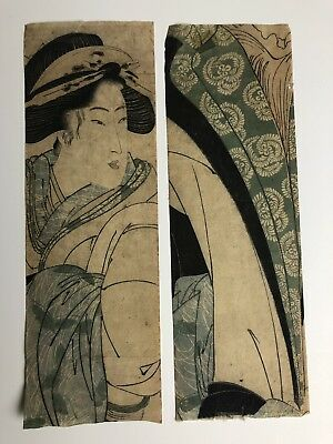 Antique Vintage Japanese Woodblock Print Partial