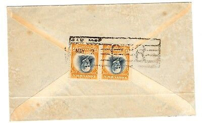 COSTA RICA IMPRINT ENVELOPE USED WITH LARGE BOXED SAN JOSE MARK ! x90