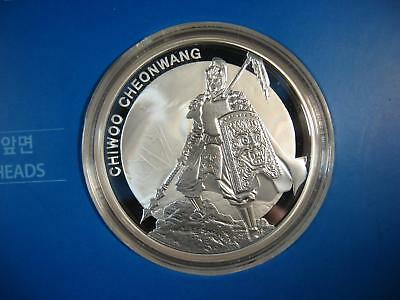 2016 South Korea Chiwoo Cheonwang 1 oz Silver PROOF KEY DATE Only 2,016 Minted