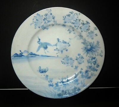 Master Hand Painted - SIGNED ANTIQUE ASIAN  PORCELAIN BOWL Chinese Japanese