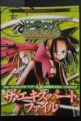 JAPAN Shaman King Card Game Chou Senji Ryakketsu Official Card Catalog (Book)