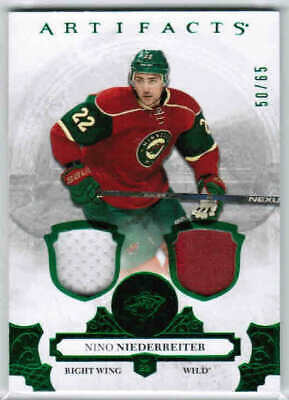 17/18 2017 UD ARTIFACTS HOCKEY JERSEY/PATCH EMERALD CARDS 1-100 U-Pick From List
