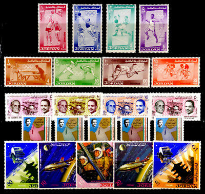 Jordan: 1964-5 Mint Never Hinged Stamp Collection Of 4 Complete Sets