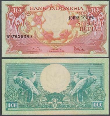 1959 Bank of Indonesia 10 Rupiah (Unc)