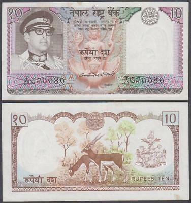 ND (1974) Central Bank of Nepal 10 Rupees (XF)