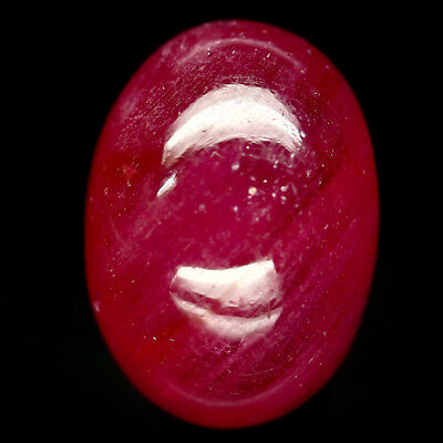 28.04 CT NATURAL RED MADAGASCAR RUBY GLASS FILLED OVAL CABOCHON 13 X 18 mm.