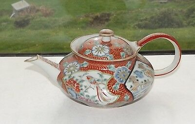 Japanese Meiji Period Teapot Red Karakusa Ground Floral Landscapes Hand Painted