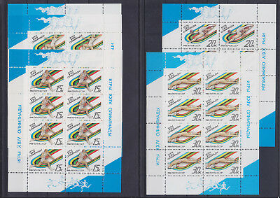 069945 CCCP Russia 5840-44 Sheet Set ** MNH Olympic Games Olympia Year 1988