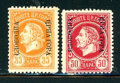 Montenegro outstanding BOB Revenue - 2 stamps - MH - Nice