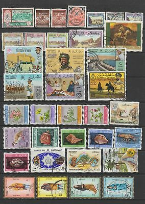 Oman fine used collection, 43 stamps