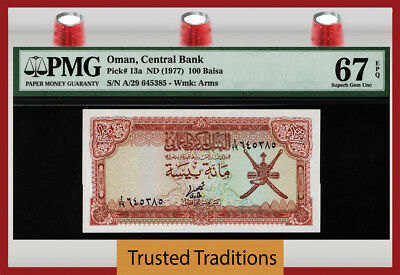 TT PK 13a ND (1977) OMAN - CENTRAL BANK 100 BAISA PMG 67 EPQ SUPERB GEM UNC!