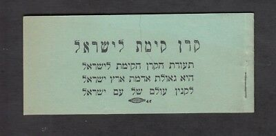 Israel Judaica JNF KKL rare USA complete Zion booklet issued 1932