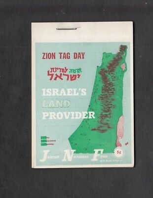 Israel Judaica KKL JNF scarce USA complete Zion map booklet issued 1949